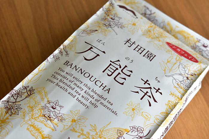 万能茶 ボタニカル
