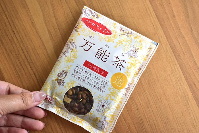 万能茶 健康ボタニカル